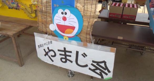 f:id:yamajikai:20160727195849j:image:w360