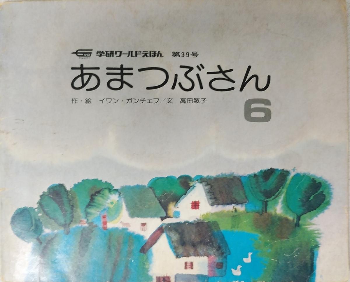 f:id:yamajikako:20200217102806j:plain