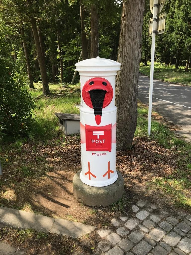 f:id:yamajikoji:20180918233646j:plain