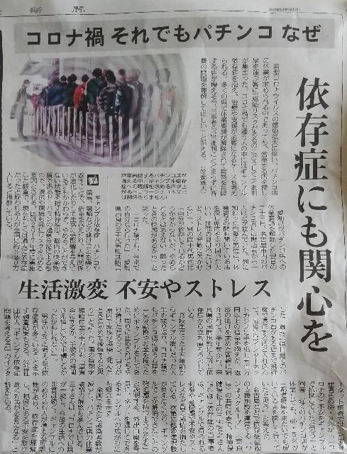 f:id:yamajiromeguri:20200524083021j:image