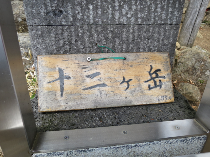 f:id:yamajoshi:20150430151132j:plain