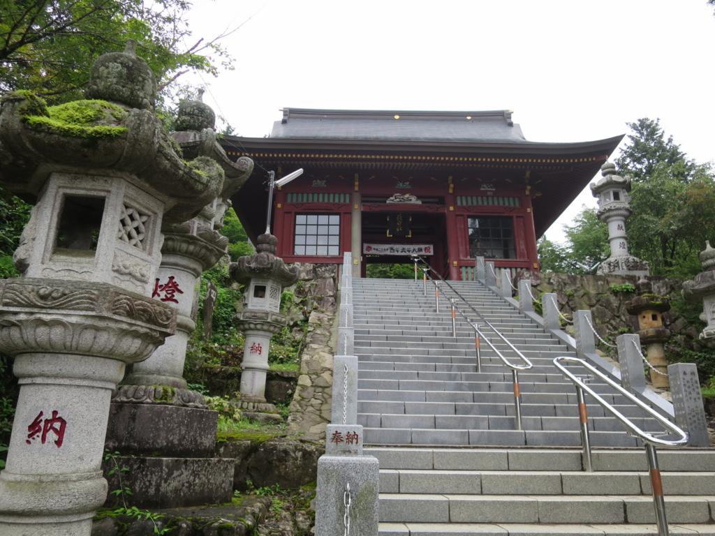 f:id:yamajoshi:20160818181544j:plain