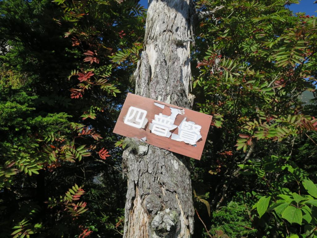 f:id:yamajoshi:20160930104653j:plain