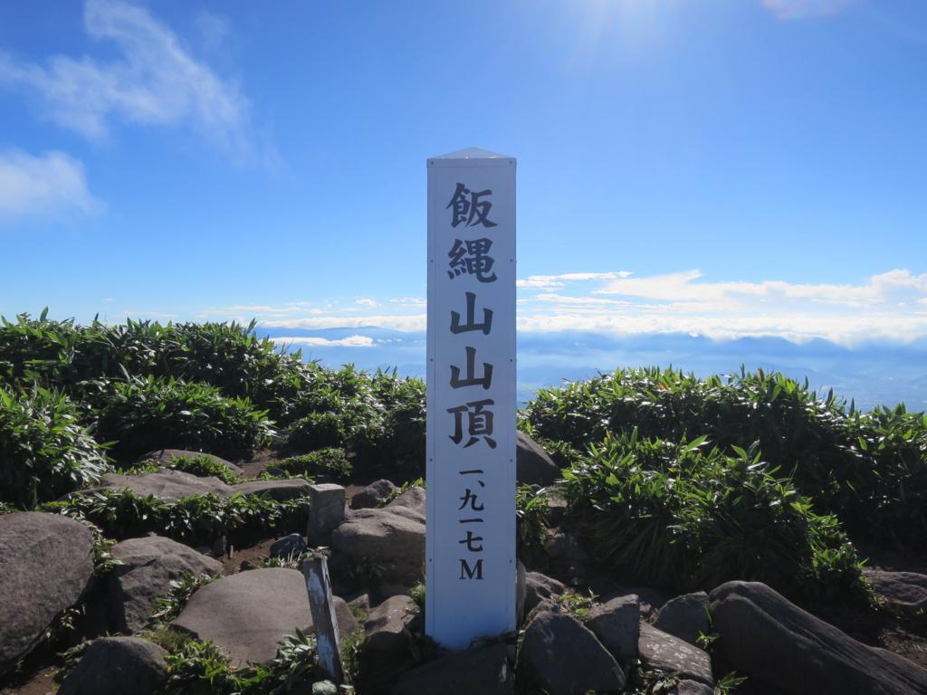 f:id:yamajoshi:20160930155603j:plain