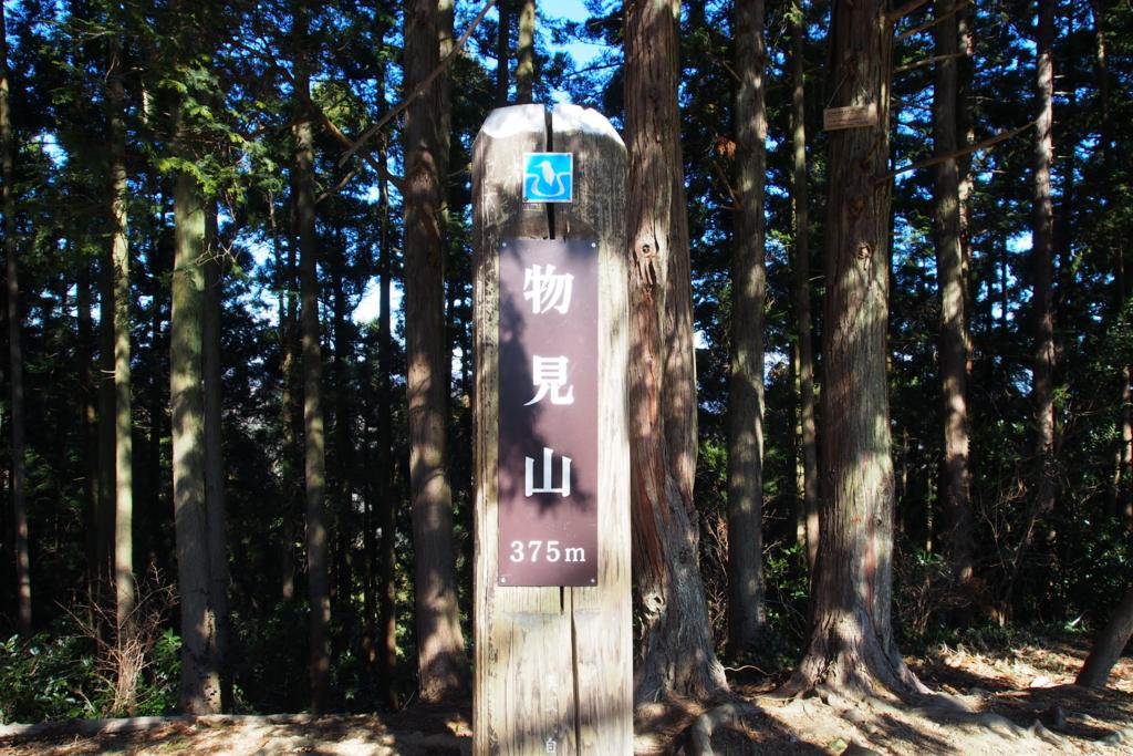 f:id:yamajoshi:20170305170538j:plain