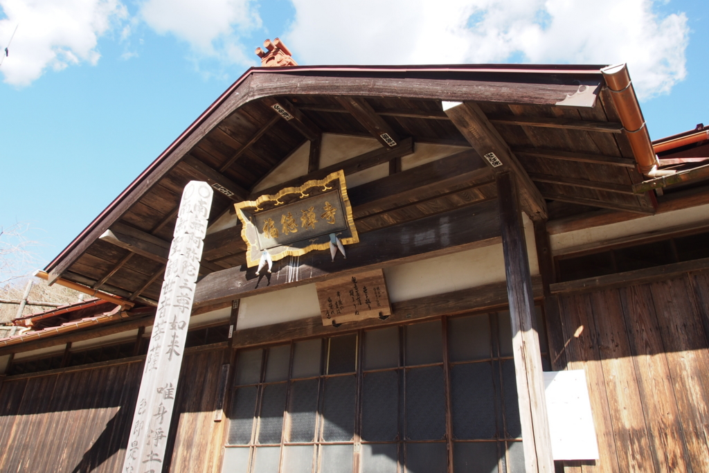 f:id:yamajoshi:20170305172316j:plain