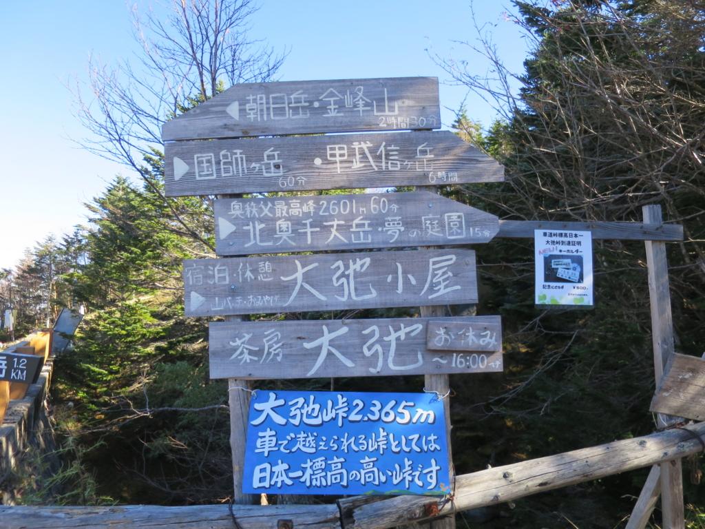 f:id:yamajoshi:20170305201031j:plain