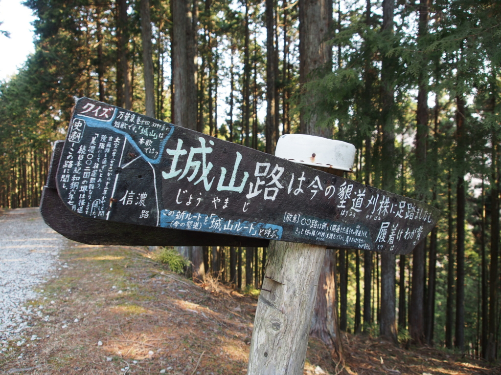 f:id:yamajoshi:20170320165924j:plain