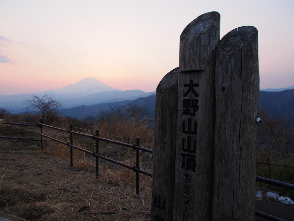 f:id:yamajoshi:20170320174831j:plain