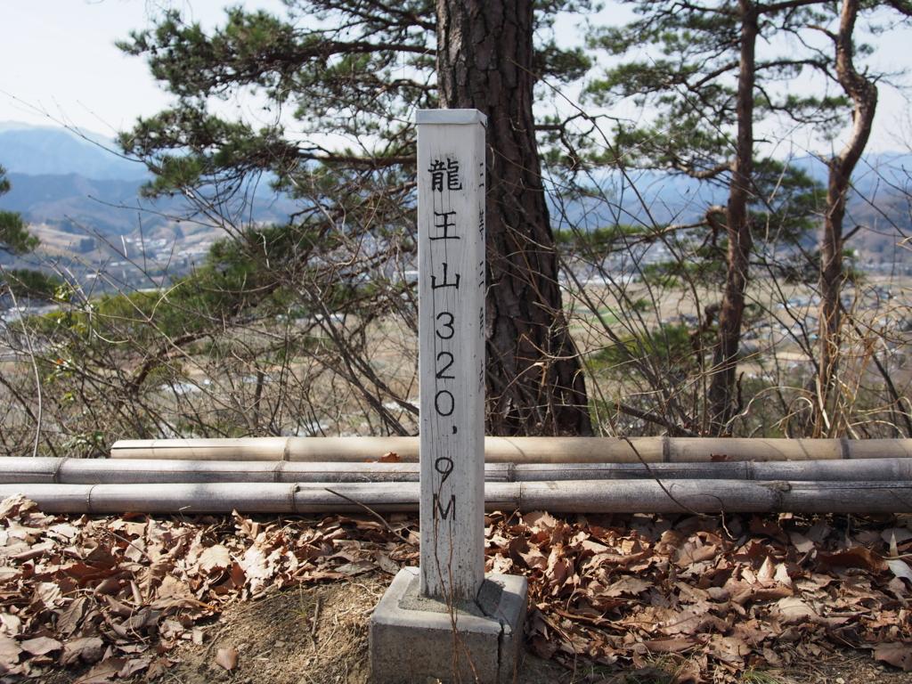 f:id:yamajoshi:20170326135240j:plain