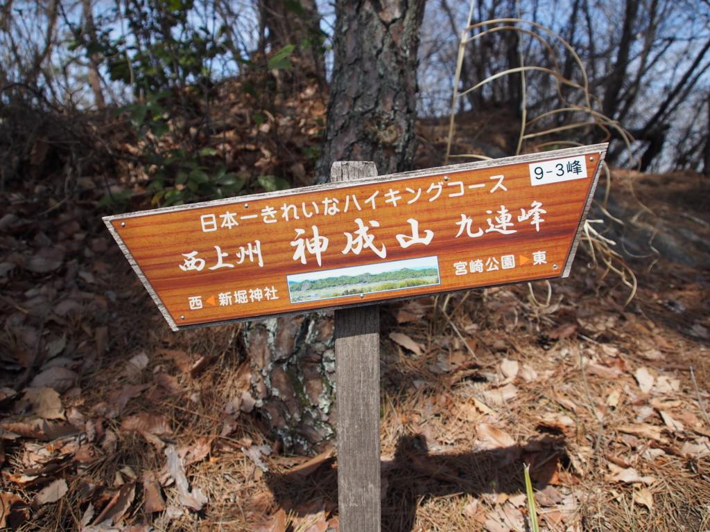 f:id:yamajoshi:20170326135819j:plain