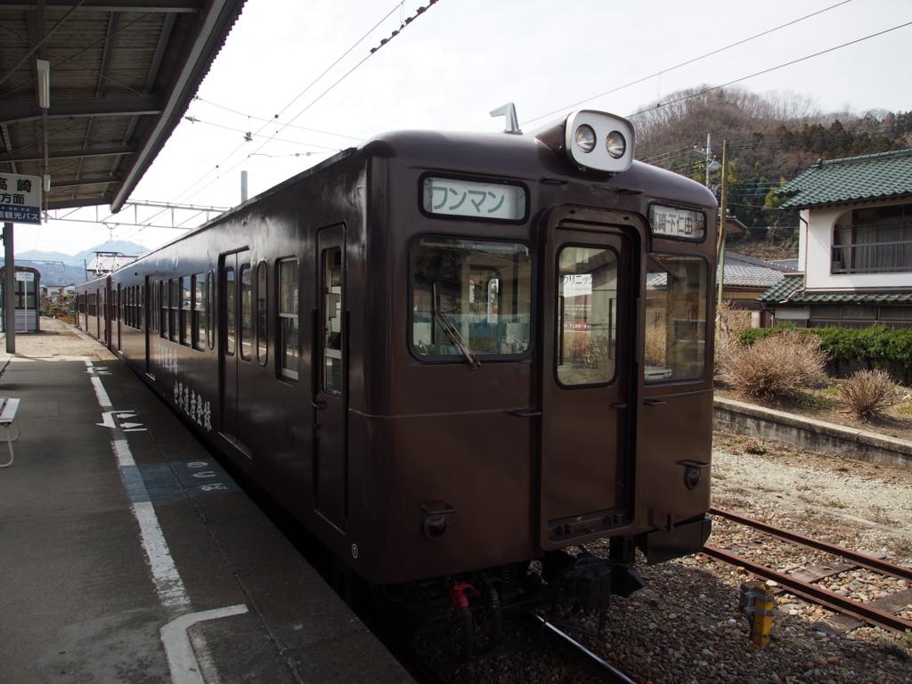 f:id:yamajoshi:20170326143826j:plain