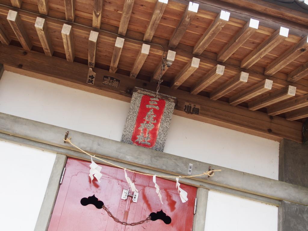f:id:yamajoshi:20170404000011j:plain