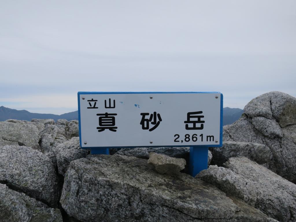 f:id:yamajoshi:20170408125311j:plain