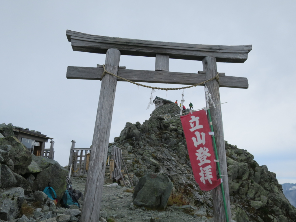f:id:yamajoshi:20170408130436j:plain