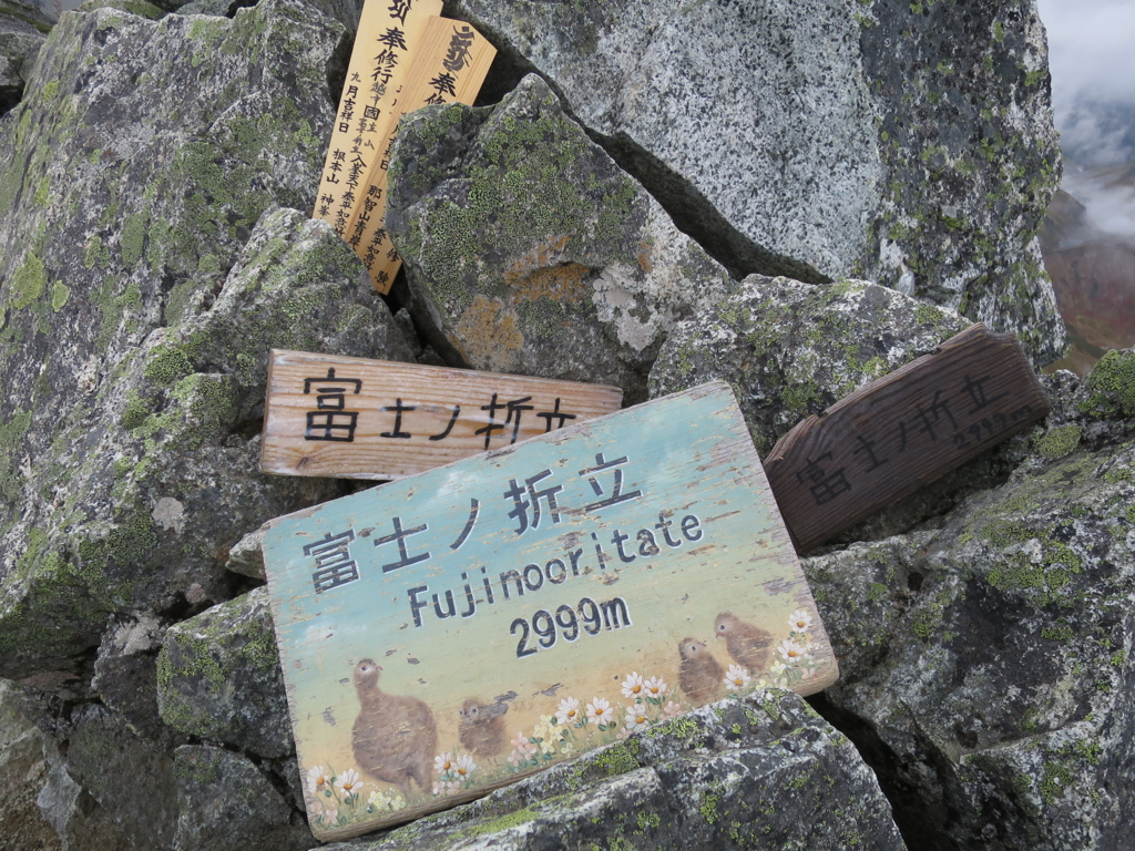 f:id:yamajoshi:20170408170629j:plain