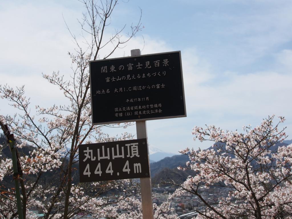 f:id:yamajoshi:20170422175023j:plain