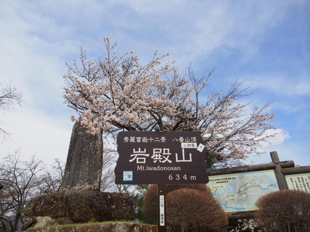 f:id:yamajoshi:20170422175857j:plain