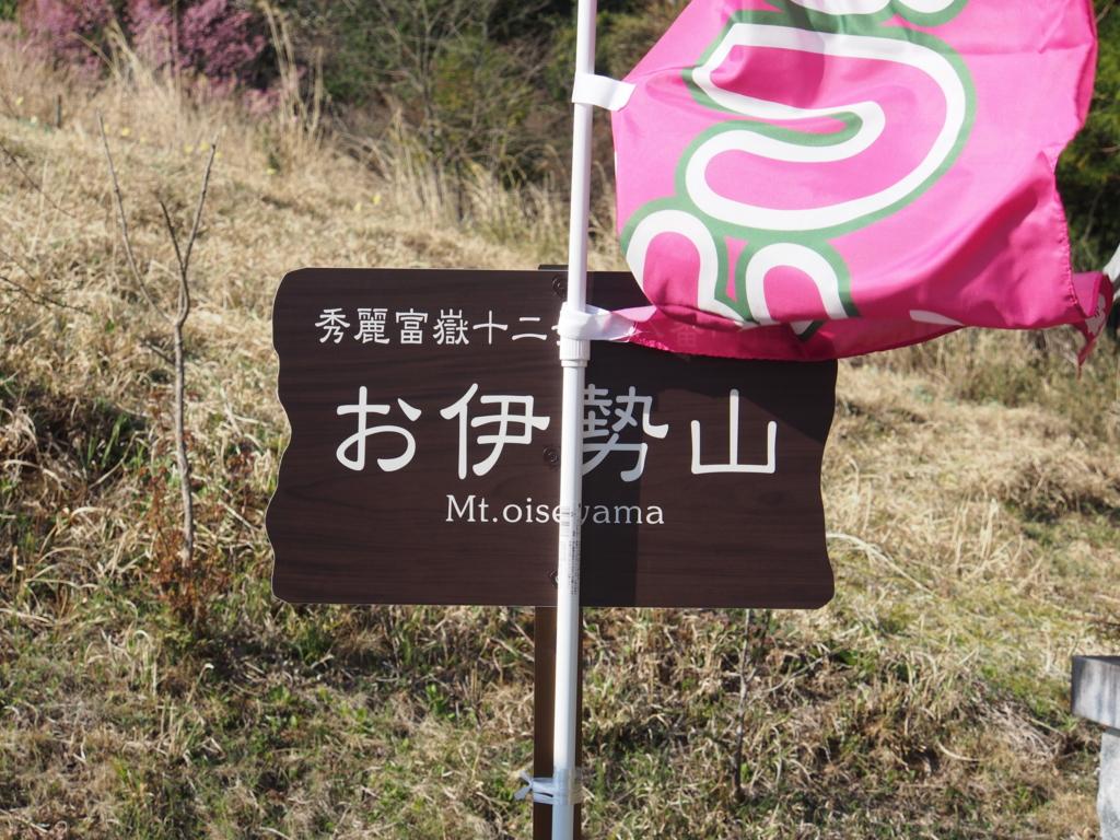 f:id:yamajoshi:20170422183136j:plain