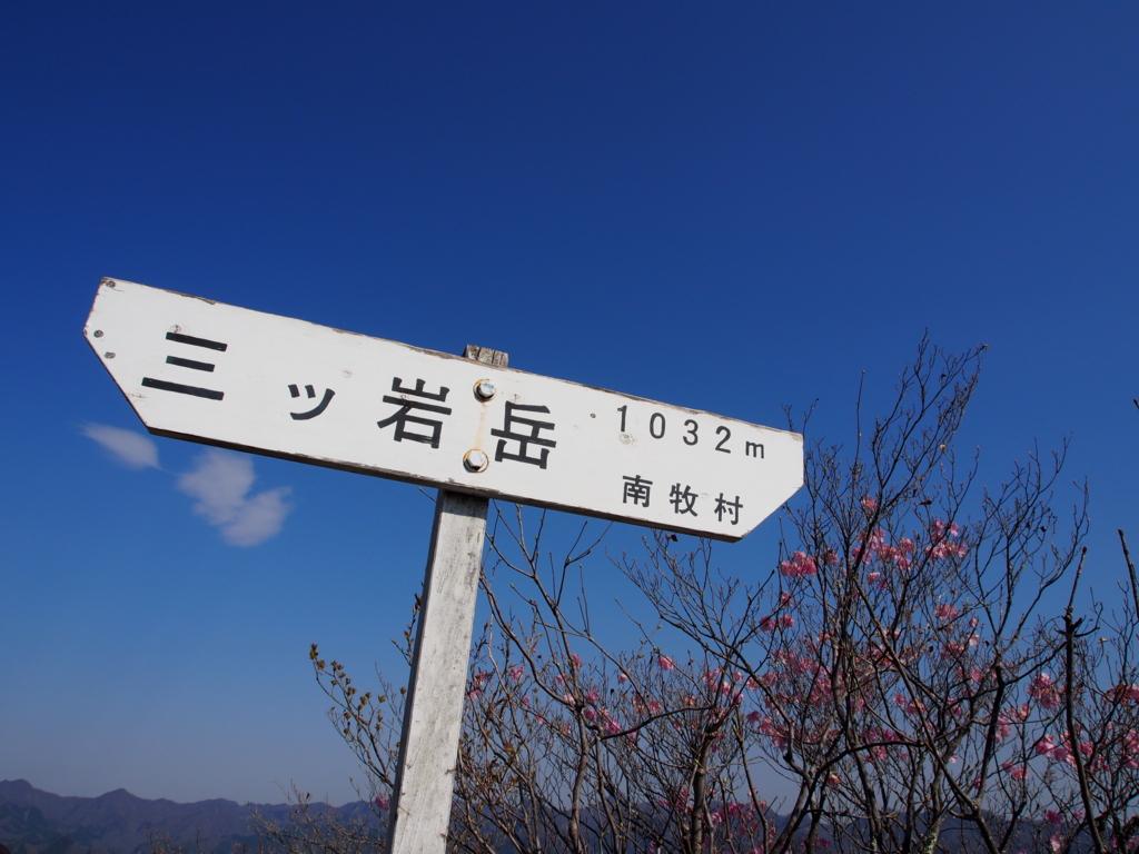 f:id:yamajoshi:20170501195502j:plain