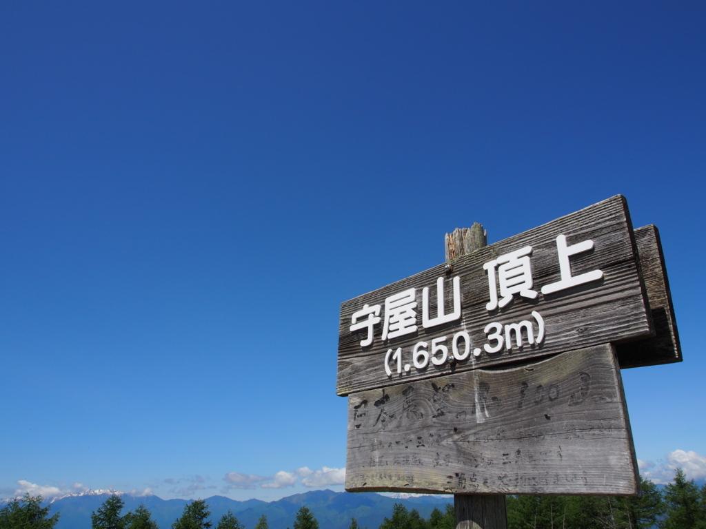 f:id:yamajoshi:20170611101717j:plain