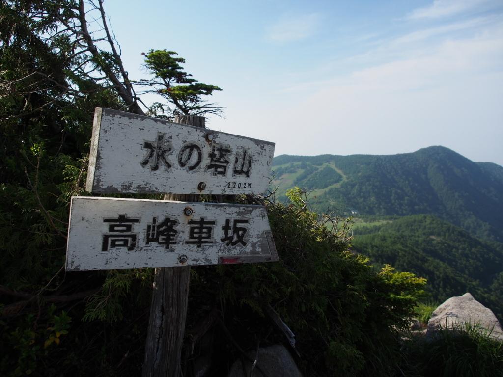 f:id:yamajoshi:20170722145138j:plain