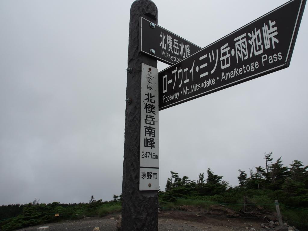 f:id:yamajoshi:20170814175314j:plain