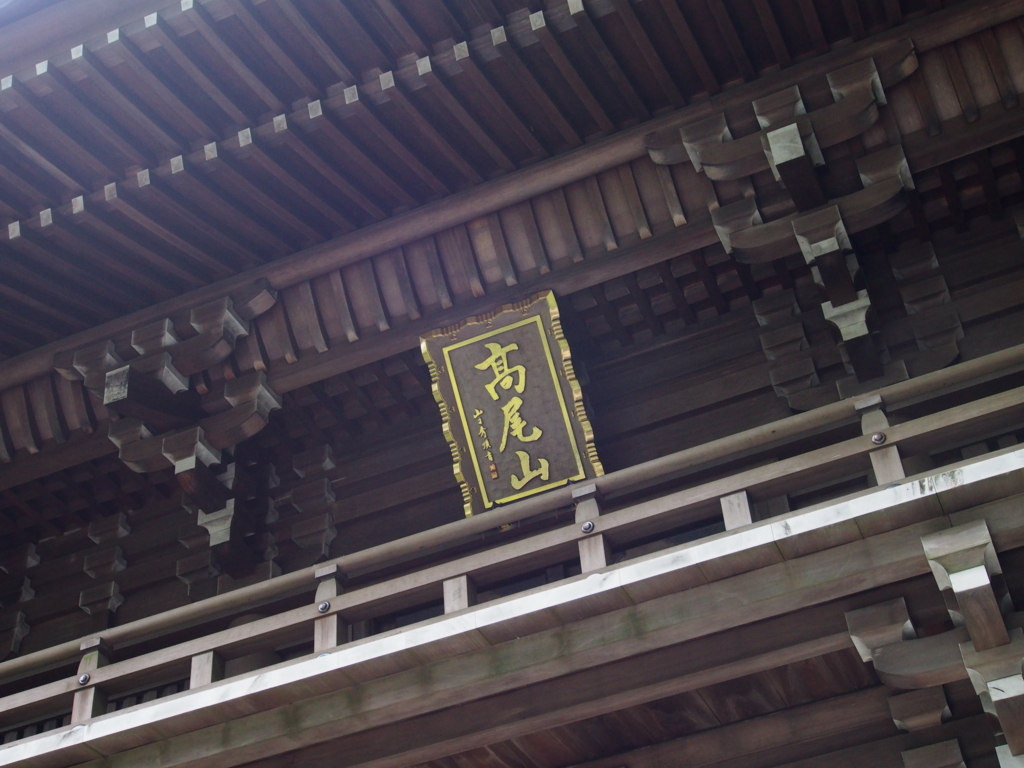 f:id:yamajoshi:20170902103400j:plain