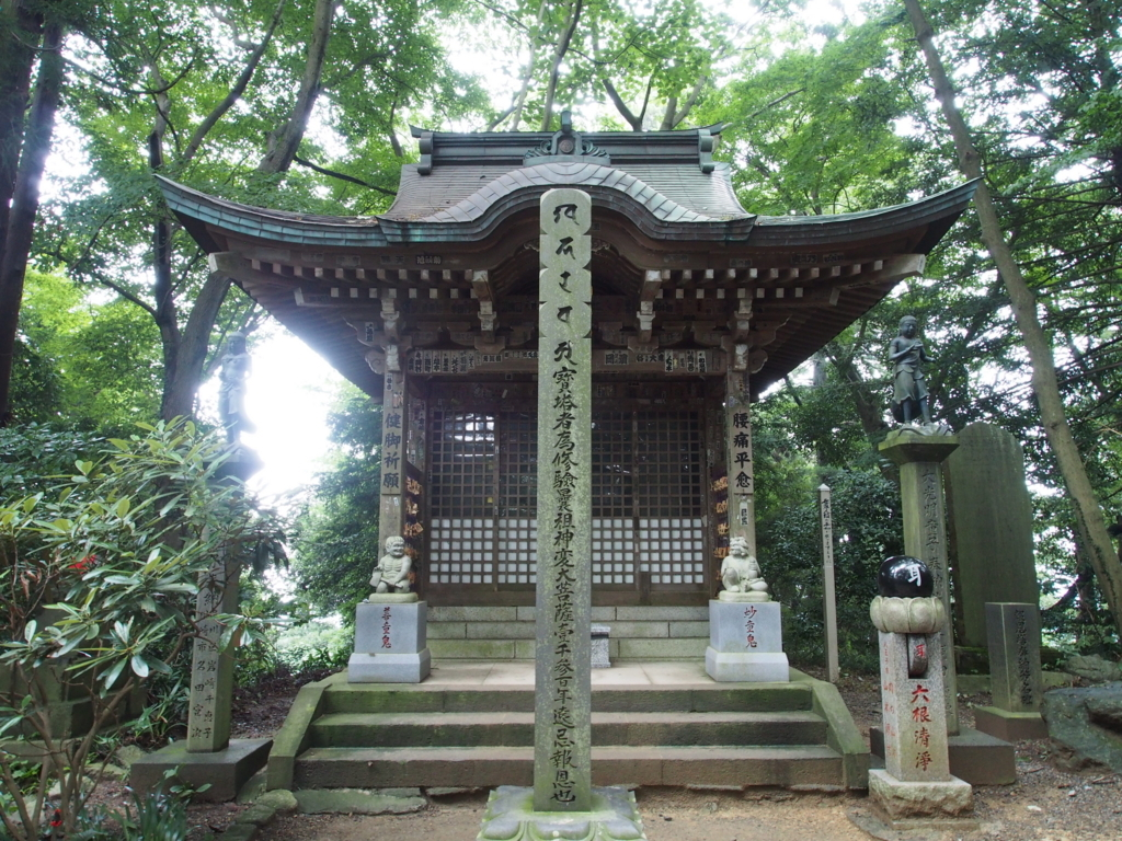 f:id:yamajoshi:20170902105837j:plain