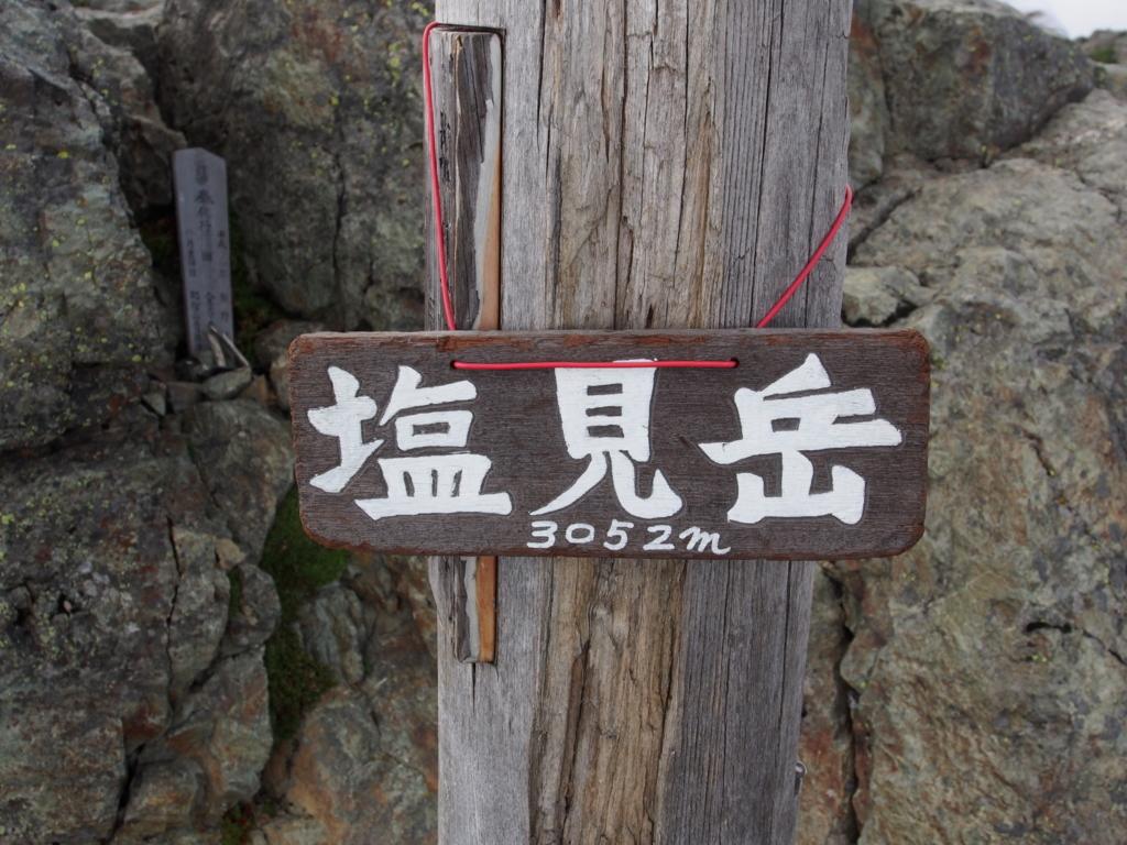f:id:yamajoshi:20171021193845j:plain