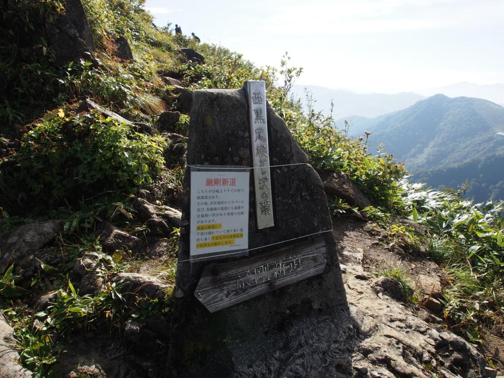 f:id:yamajoshi:20171021220636j:plain