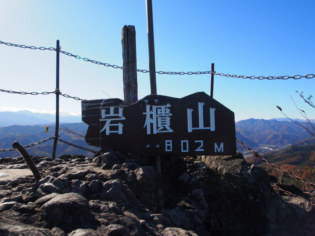 f:id:yamajoshi:20171118162243j:plain