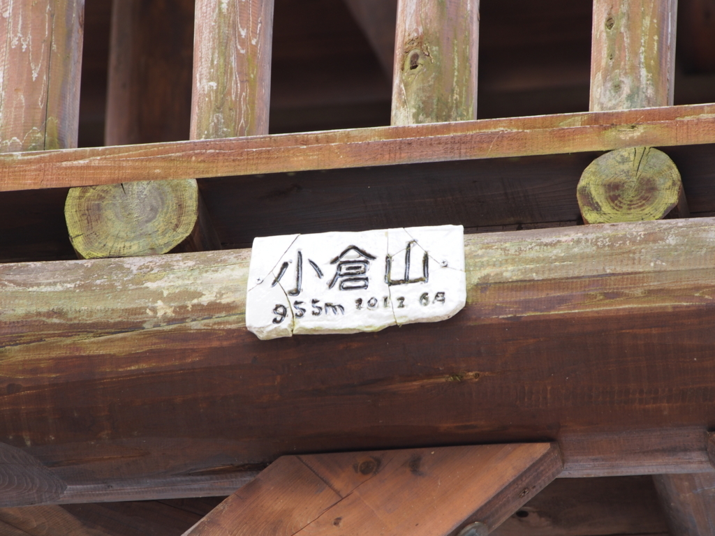 f:id:yamajoshi:20180313221355j:plain