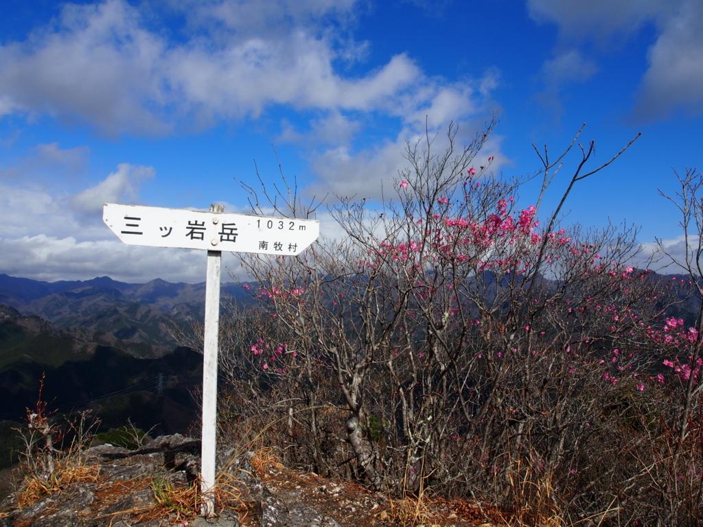 f:id:yamajoshi:20180414194026j:plain