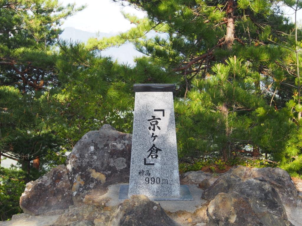 f:id:yamajoshi:20180504113037j:plain