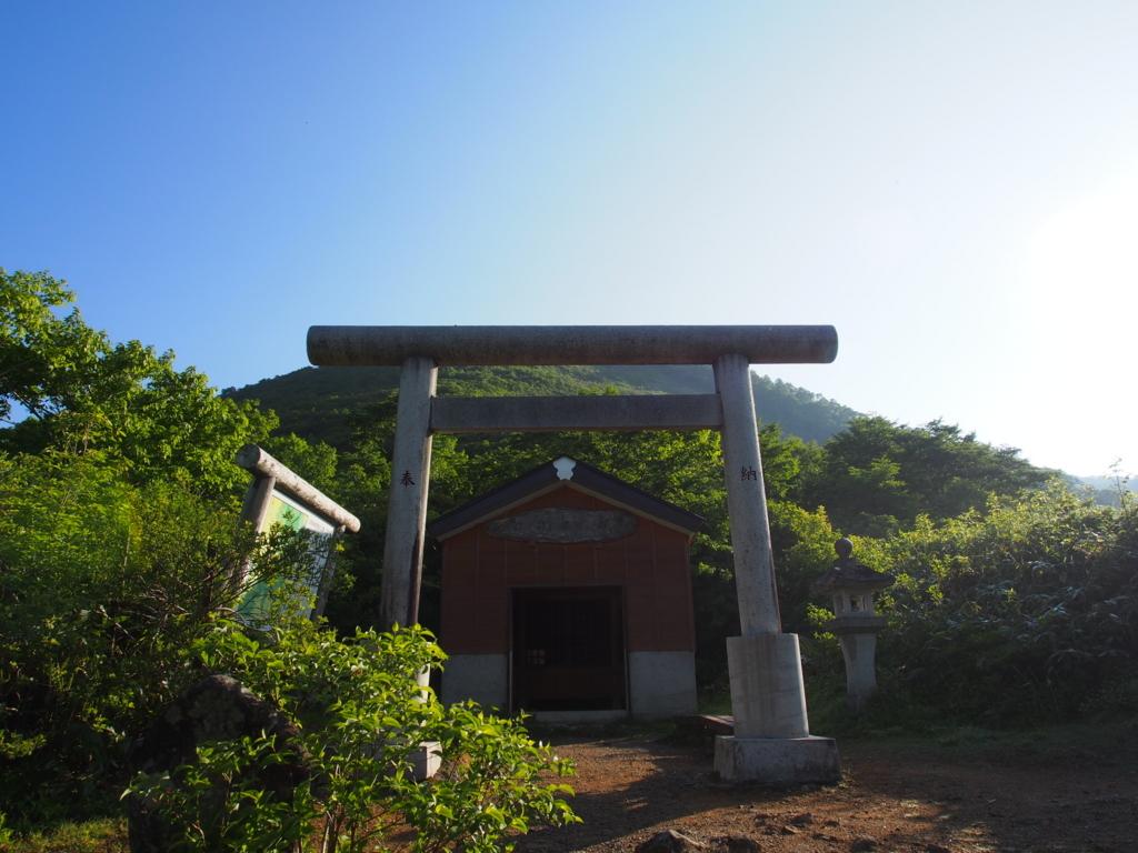 f:id:yamajoshi:20180614111458j:plain