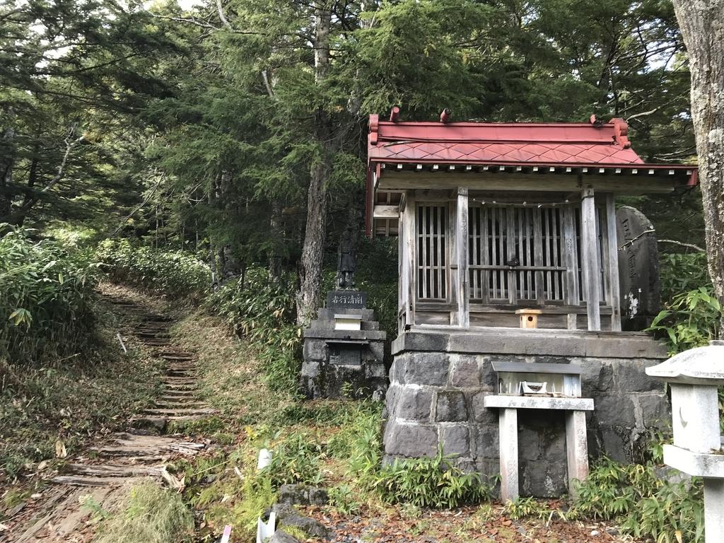 f:id:yamajoshi:20181123193242j:plain