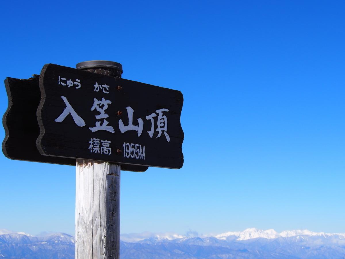 f:id:yamajoshi:20190408220049j:plain