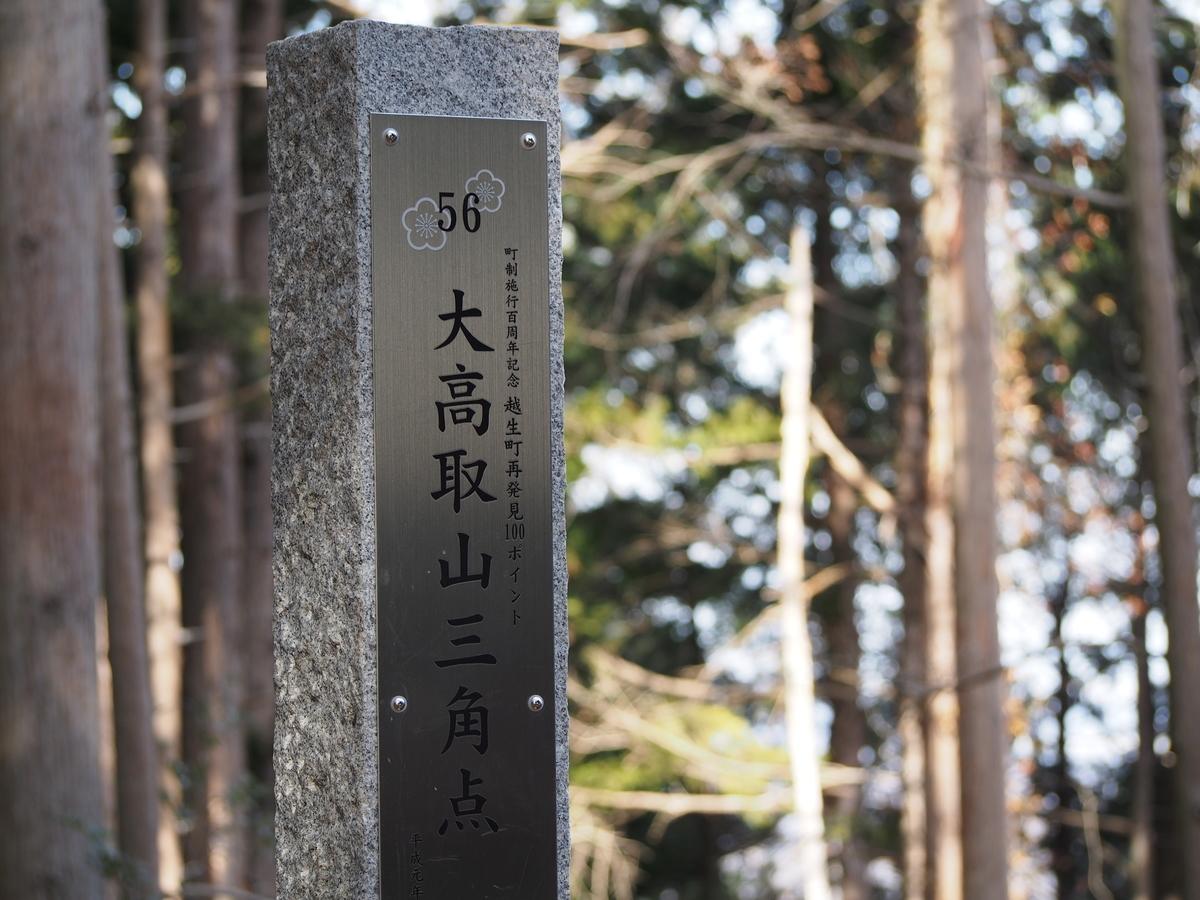 f:id:yamajoshi:20190427104111j:plain