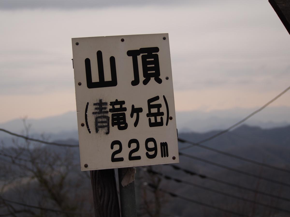 f:id:yamajoshi:20190502174304j:plain