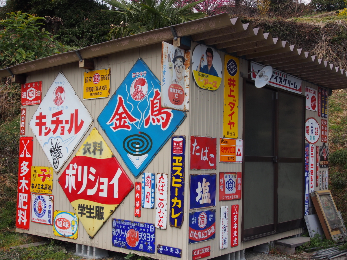 f:id:yamajoshi:20190505225521j:plain