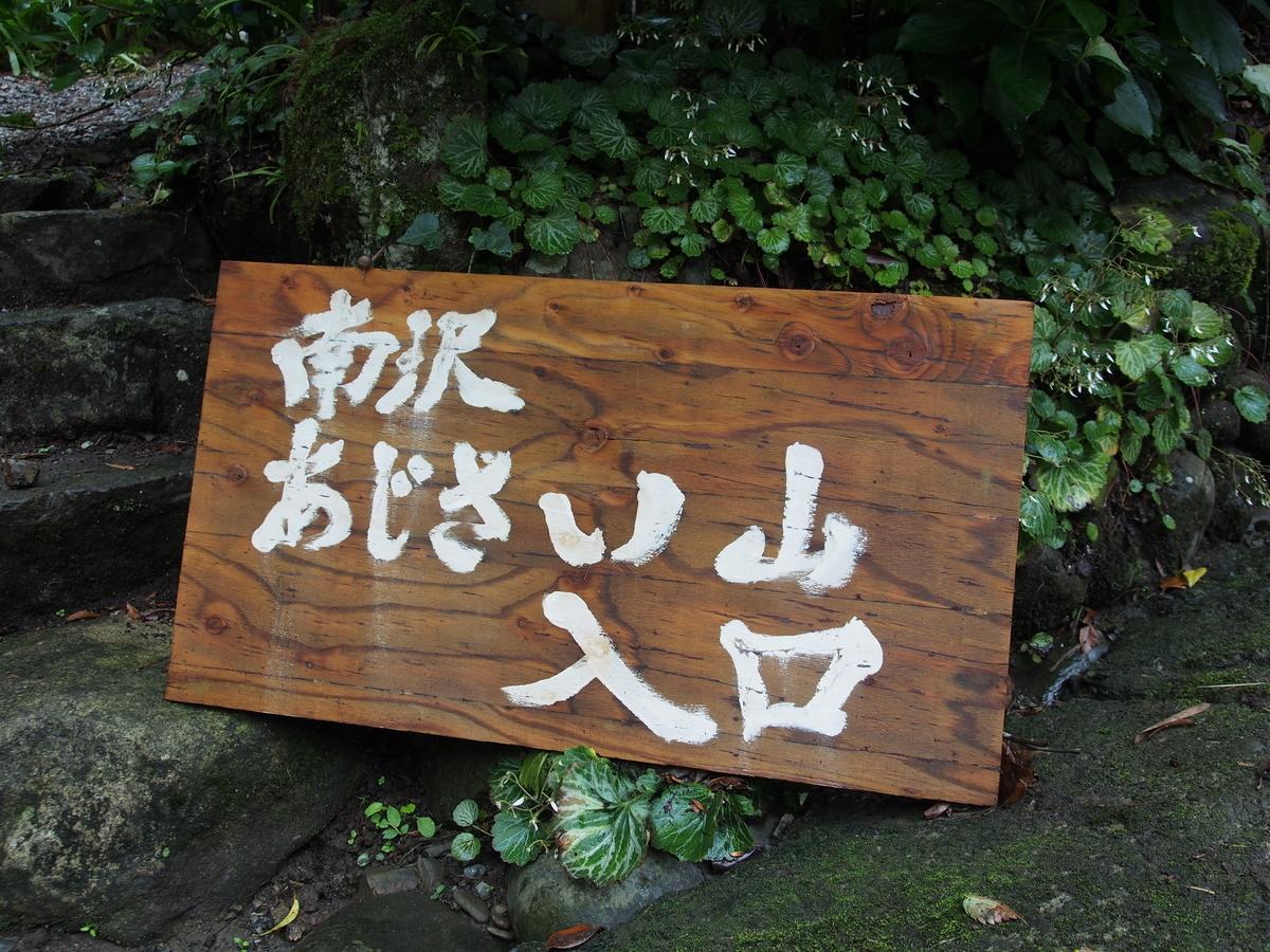 f:id:yamajoshi:20190630144105j:plain