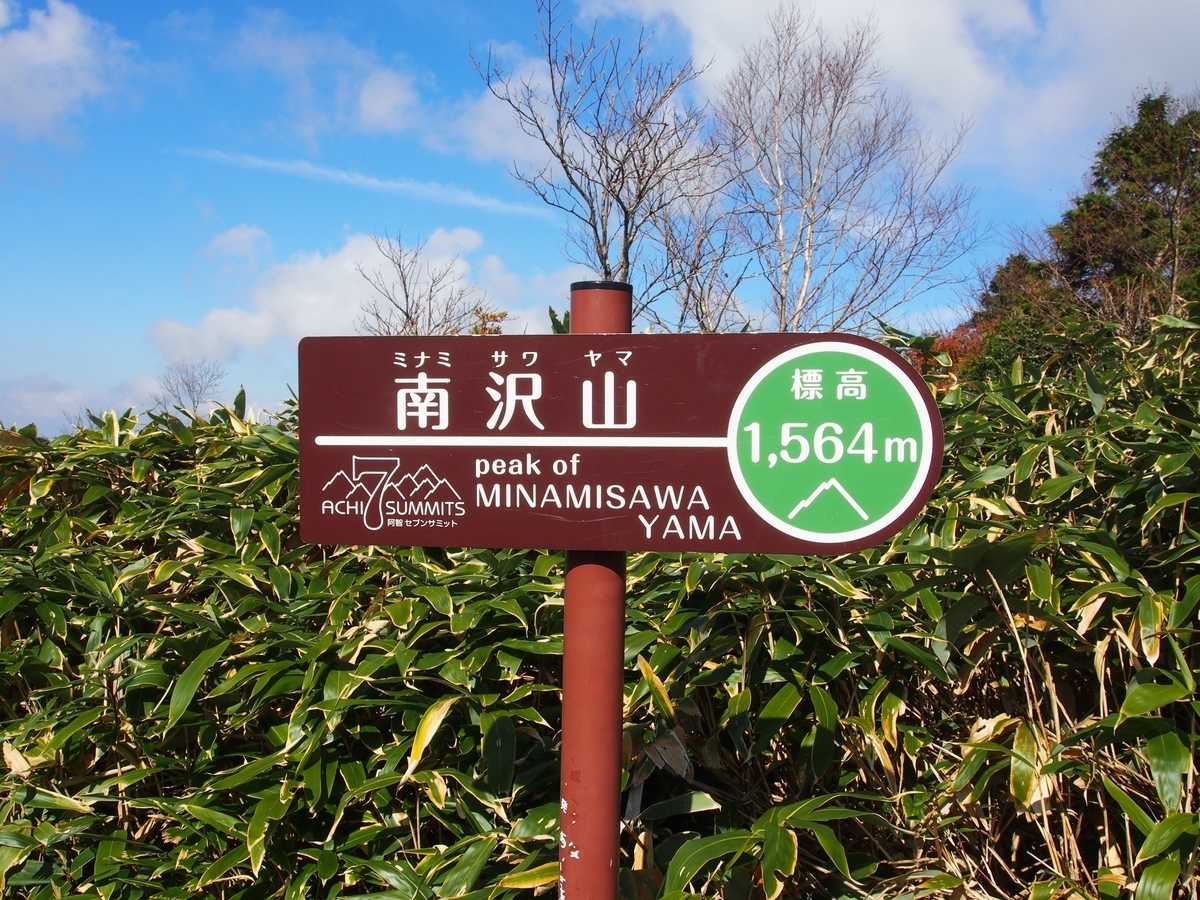 f:id:yamajoshi:20191225162253j:plain