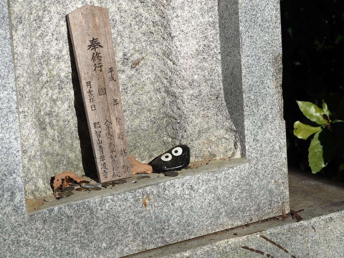 f:id:yamajoshi:20200205180533j:plain