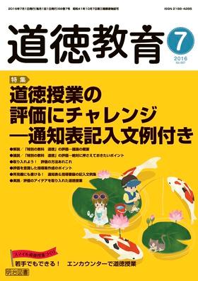 f:id:yamakan-sendai:20160731233850p:plain