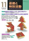 f:id:yamakan-sendai:20161101171445j:plain