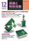f:id:yamakan-sendai:20161129155453j:plain