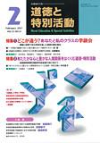 f:id:yamakan-sendai:20170127165003j:plain