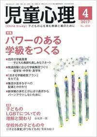 f:id:yamakan-sendai:20170404221527j:plain
