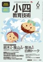 f:id:yamakan-sendai:20170521203948j:plain